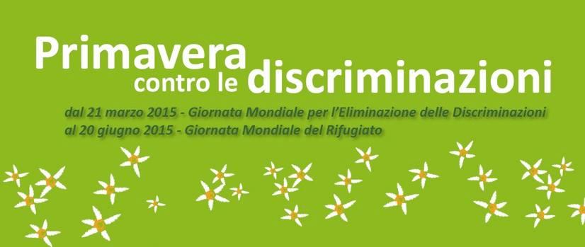 LE DISCRIMINAZIONI IN AMBITO LAVORATIVO – mercoledì 22 aprile a Palazzo d'Accursio