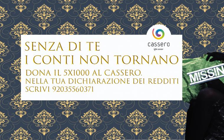 5×1000 al Cassero – Senza di te i conti non tornano!