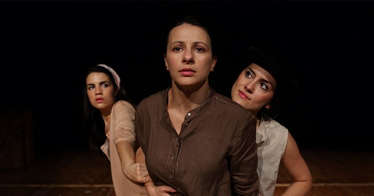 Teatro Arcobaleno | Cattive Ragazze