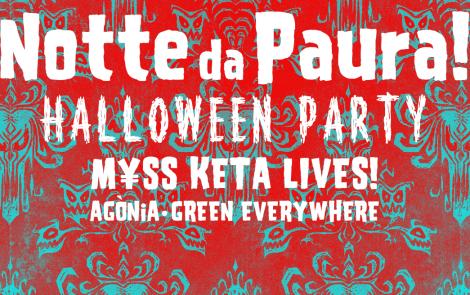 HALLOWEEN PARTY ovvero 'NA FESTA DE PAURA!