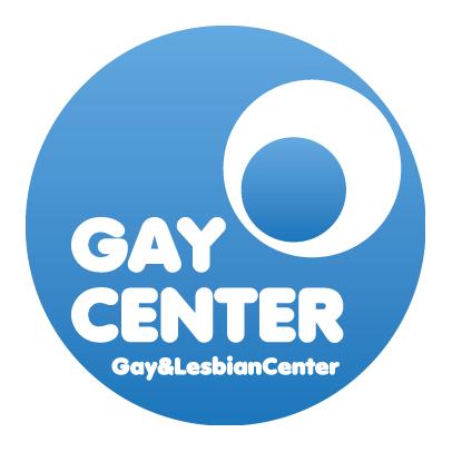 """Allagamento a Testaccio. Gay Center: """"Gravissimi danni alla nostra sede."""""""